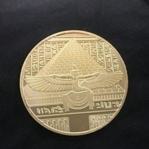 Egyptische munt achterkant